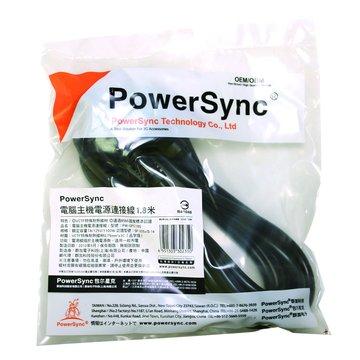 PowerSync 群加主機電源連接線1.8M