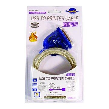 PowerSync 群加USB TO 印表機轉接線25PIN