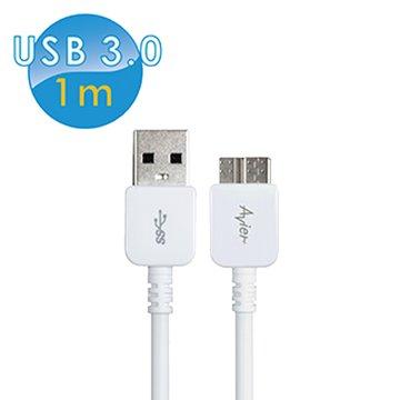 avier USB 3.0 A公/Micro B 公 50cm