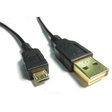 S.C.E 世淇USB2.0 A公/Micro B公 1M黑色鍍金線