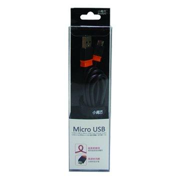 PowerSync 群加USB2.0 A公/Micro USB 1.5M超軟線
