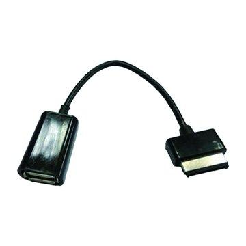 Pro-Best 柏旭佳USB A母/華碩平板 OTG轉接線10cm