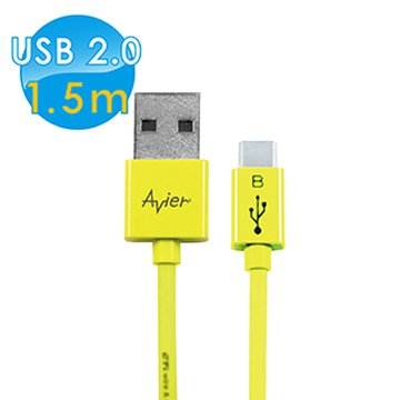 avier USB 2.0 A公/Micro B公 1.5M彩