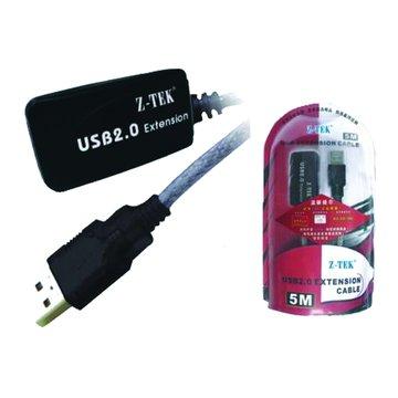 Pro-Best 柏旭佳USB2.0 延長線 5米