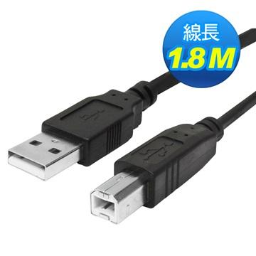 PC Park USB2.0 A公B公 1.8M