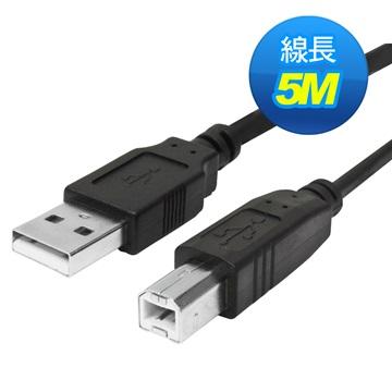 PC Park USB2.0 A公B公 5M