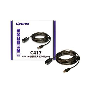 Uptech C417 USB2.0訊號延伸線(5M)