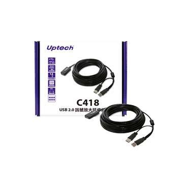 Uptech C418 USB2.0訊號延伸線(10M)