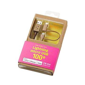 Lightning+Micro B/USB 1M阿愣充電傳輸線
