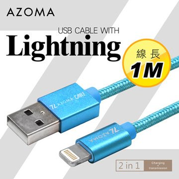 AZOMA Lightning / 海軍藍 / 1M 充電傳輸線