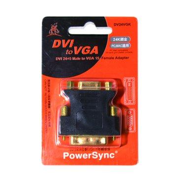 PowerSync 群加DVI29公/VGA15母 鍍金轉接頭