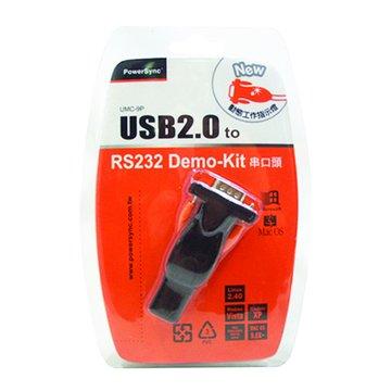 PowerSync 群加 USB轉RS-232 9PIN轉接頭