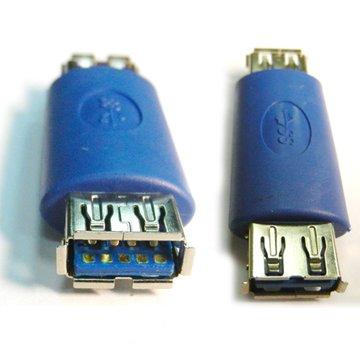 S.C.E 世淇USB3.0 A母/A母轉接頭