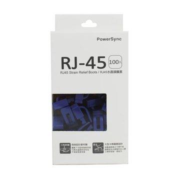 PowerSync RJ-45水晶頭護套(100入)