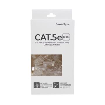 PowerSync 群加CAT.5e超五類水晶頭(100入)