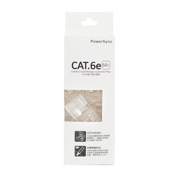 PowerSync 群加CAT.6e超六類水晶頭(50入)