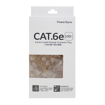 PowerSync 群加CAT.6e超六類水晶頭(100入)