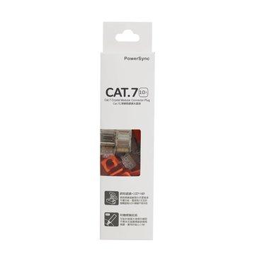 PowerSync CAT.7七類銅殼鍍鎳水晶頭(10入)