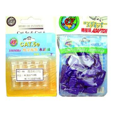 S.C.E 世淇網路護套組合包-紫色