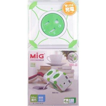 MIG WS-408U2 魔方四插轉接器15A+USB*2 2.4A