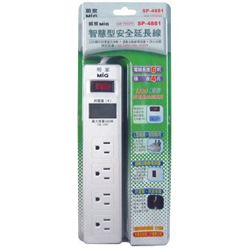 MIG SP-4881-6 一開四插智慧顯示功耗 15A /1.8M