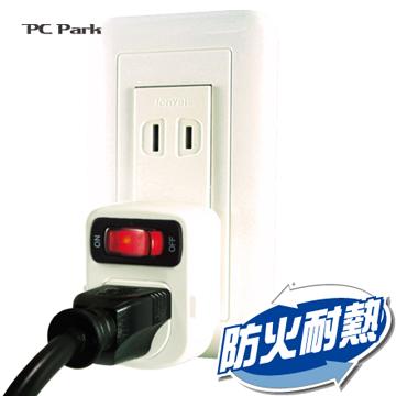 PC Park PU-1111B 單開單插 小壁插