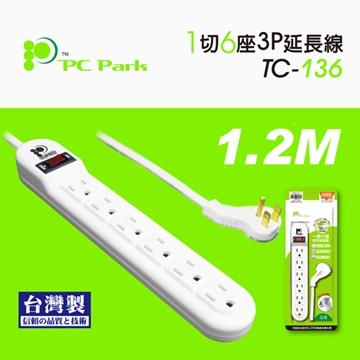 PC Park TC-136 一開六插/1.2M/11A