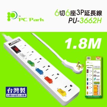 PC Park PU-3662H 六開六插 / 1.8M / 15A