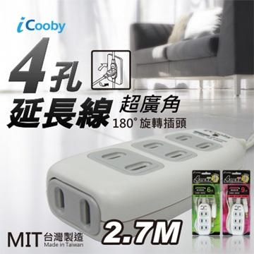 iCooby SD-5003-9 2P 四插 2.7M/15A