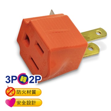 iCooby SD-110 /1入 三轉二轉接頭/15A
