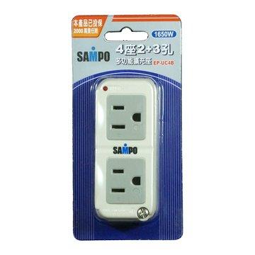 SAMPO 聲寶 EP-UC4B 兩面插座