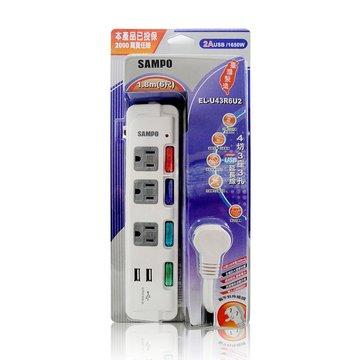 SAMPO 聲寶EL-U43R6U2 四開三插1.8M+USB*2