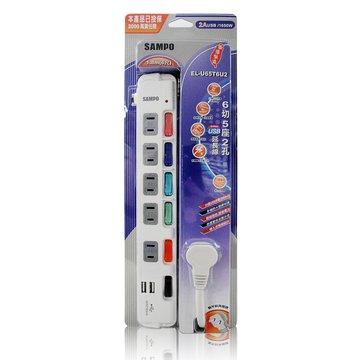 SAMPO 聲寶 EL-U65T6U2 2孔六開五插1.8M+USB*2