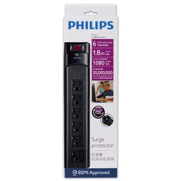 PHILIPS 飛利浦 SPC1060B/96 一開六插1.8M防突波1080焦耳