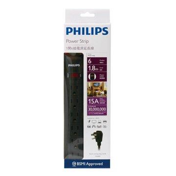 PHILIPS 飛利浦SPB1561BA/96 一開六插 1.8M