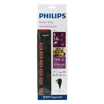 PHILIPS 飛利浦SPB1661BA/96六開六插 1.8M