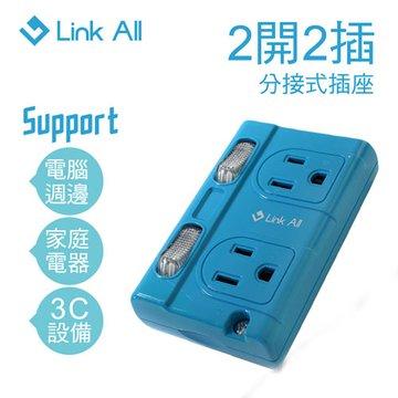 Link All SC-350B / 2開2插 藍色擴充插座