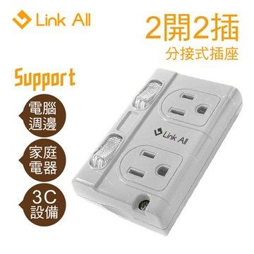 Link All SC-350W / 2開2插 白色擴充插座