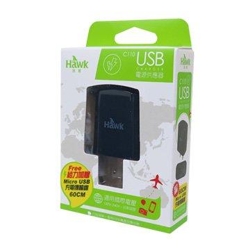 Hawk 鵰族C110 1A USB充電頭(附線)