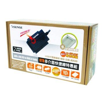 E-SENES 逸盛ESC989 OTB多介面快捷線特惠組 USB轉SATA/IDE
