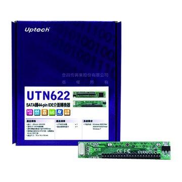 Uptech UTN622 SATA轉44-pin IDE介面轉換器