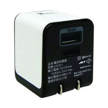 Ergotech 人因UA5201 2.1A雙USB快速充電器