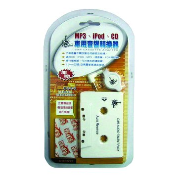 Ronald 羅納多 MP3車用音響轉換器(捲線)