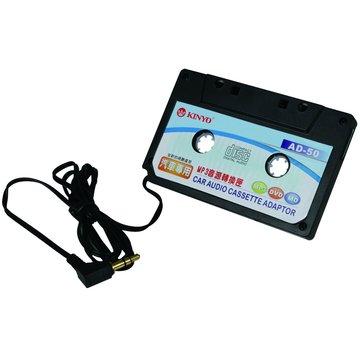 KINYO 金葉AD-50 車用MP3音源轉換匣