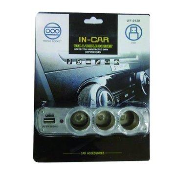 I-WIZ 車用點煙器一分三轉接器(附USB插座*1)