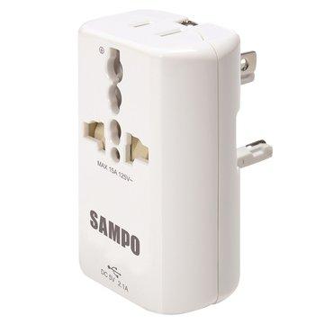 SAMPO 聲寶EP-UA2CU2 USB萬國充電器轉接頭