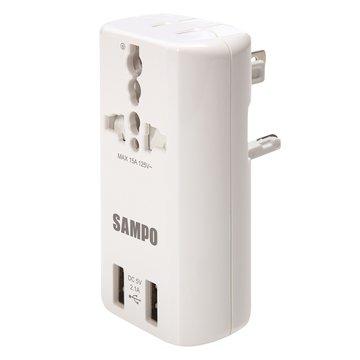 SAMPO 聲寶EP-U141AU2 USB*2萬國充電器轉接頭