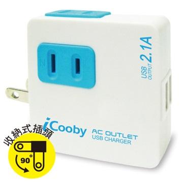 iCooby SD-22U藍/AC+USB 2用充電器