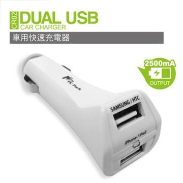 PC Park CR-02 白/USB車充