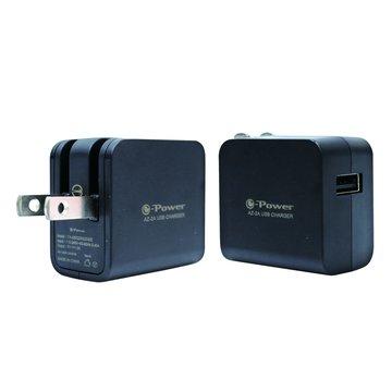 e-Power AZ-2A/黑色 AC TO USB充電器